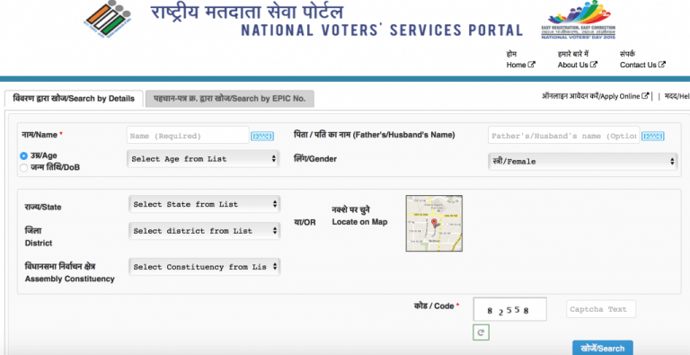 aadhaar card government site